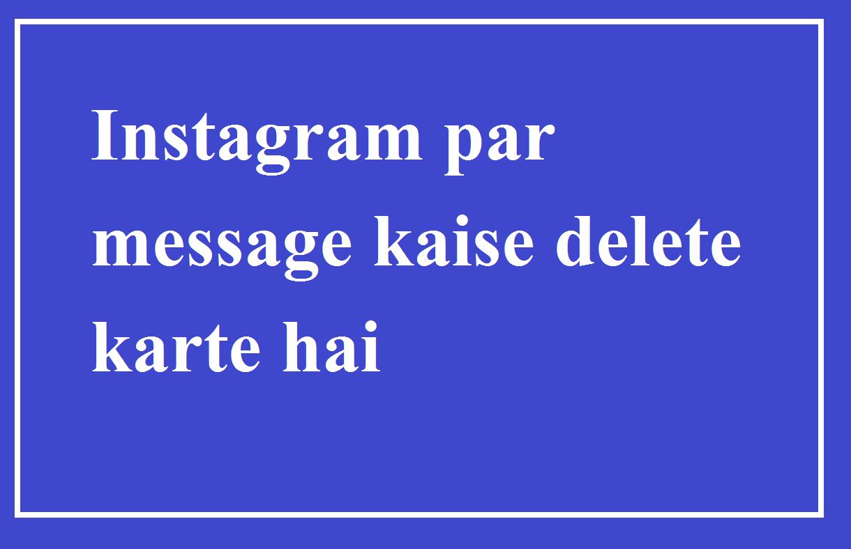instagram account kaise delete kare