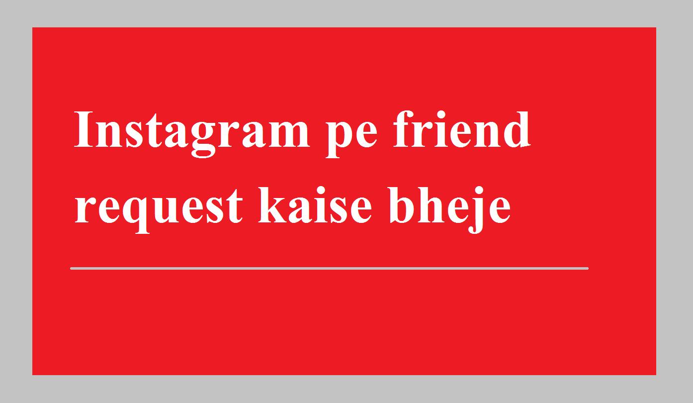 Instagram pe friend request kaise bheje